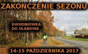 Zapraszamy na zakończenie sezonu rowerowego 2017!